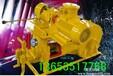 吉林北京矿用注浆泵高压注浆泵2TGZ系列煤矿井下高压注浆泵