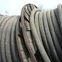 上海电缆线回收苏州电线电缆回收无锡废旧电缆电线回收
