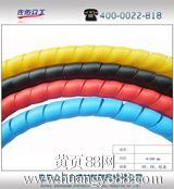 佐佑众工HPS-28彩色电线保护套全网最优