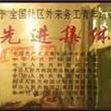 内蒙古建筑八大员证书培训考证
