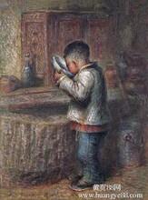 钦州尹戎生油画拍卖价格多少钱一平尺图片