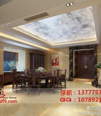 【别墅一楼餐厅效果图,杭州家装装修效果图,中式餐厅效果图设计_高清图片