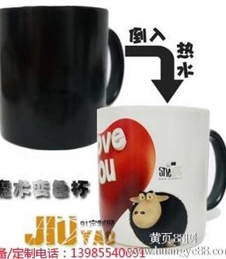 杯定制柳州创意水杯印图案印字_广西杯子烤照片机器价格|图片】-黄