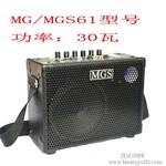 供应深圳插卡小音箱米高音箱MG61A挎包充电音响图片