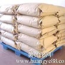 供应EDTA四钠生产厂家