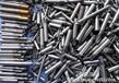 大同钨钢回收大同回收铣刀