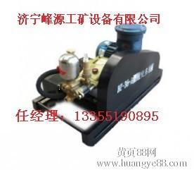 山东矿用三缸防灭火担架式3ZB36-3型阻化剂喷射泵