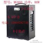 供应厦门米高音箱MG860A拉杆广场表演音箱,插卡跳舞音箱图片