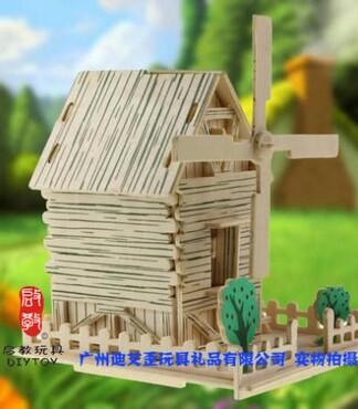 【3D木制拼图玩具_益智玩具价格|图片】-黄页88网