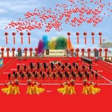 苏州客户答谢,苏州外墙广告,苏州节日庆典,苏州房产开盘