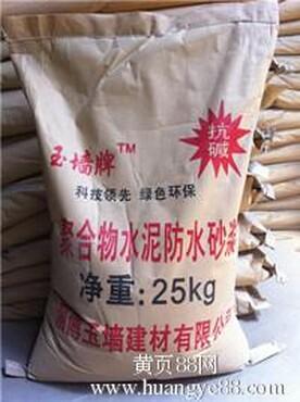 合物防水砂浆<一立方米用多少吨>_枣庄防水砂浆价格|图片】-黄页88