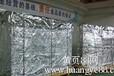 蘇州出口免熏蒸真空包裝木箱公司鋼帶箱木托盤