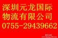 填充玩具香港包税进口清关运输物流货运代理