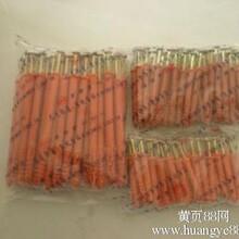 塑料保温钉国标保温钉卡钉铝制保温钉保温钉专用胶异型保温钉