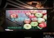 台湾LED显示屏的制造商