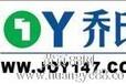 北京出售仿乔氏台球桌全国销售发货安装免费