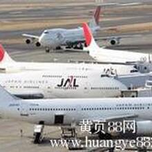 机场货物清关代理电子零件免3c如何办理上海机场清关代理
