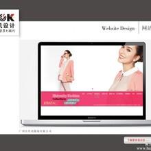 网站建设软件设计网站设计化妆品网站建设