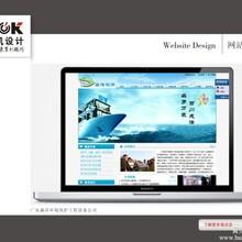 博凯专业建设网站,价格大大优惠。
