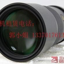 二手单反相机微单相机北京金典相机行一元租了图片