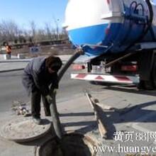 天津河东区抽粪,河东区环卫清理污水井