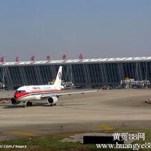 机场货物进口需要强制性3C应该怎么办机场货物3c清关代理