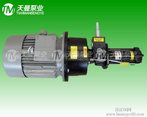 北京三重电器设备工程用PZ029#4B三螺杆泵