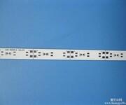 PCB电路板制作厂图片