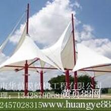 三亚酒店入口膜结构-自行车棚遮阳棚-张拉膜厂家