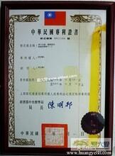 东莞常平专利申请专利资助
