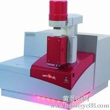 SensysEvoTG-DSC高压同步热分析仪图片
