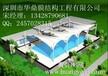 日喀则酒店入口膜结构-餐厅遮阳棚-张拉膜工程