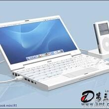 杭州苹果维修点,APPLE电脑专业维修