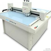 纸箱打样机纸盒打样机奥科DCZ50型号打样机图片