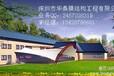 五家渠工厂屋顶膜结构-游泳池膜结构-张拉膜项目