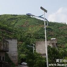 甘肃兰州定西张掖酒泉白银庆阳新农村太阳能路灯