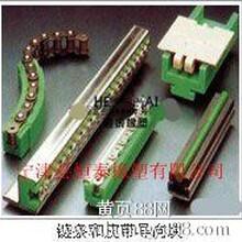 供应上海市优质16B链条导轨