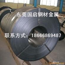 CK75碳素工具钢方棒50CrV4德国DIN弹簧钢国启钢材