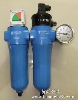 A55TH压缩空气加热器