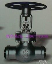 Z61Y-800Lb-8高压电站美标焊接闸阀