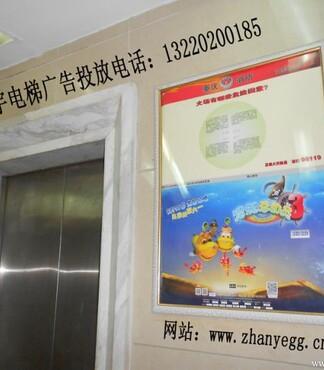 重庆电梯广告图片 18240 324x370