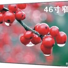 供应湖南邵阳三星46寸超窄拼接屏最低价