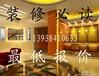 郑州服装店装修商场店铺装修做门头柜台发光字图片价格