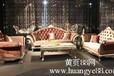 江苏高档家具设计生产还是找上海德名实业