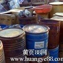 高价求购倒闭厂库存剩余各种染料颜料助剂