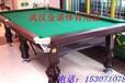 乒乓球台台球桌价格孝感台球桌乒乓球台厂家