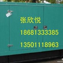 怀柔租赁升降平台北京怀柔升降平台租赁出租