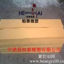 上海市优质HBG50螺旋机托条由恒泰橡塑有限公司销售三部供应