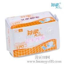 湖北鹤壁芬柔卫生巾出厂价批发芬柔卫生巾厂家价格