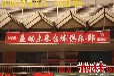 天津益动未来台球桌加盟招商原价3600现特价10台以上台球房